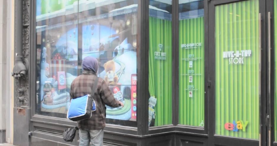 vitrine tactile ebay